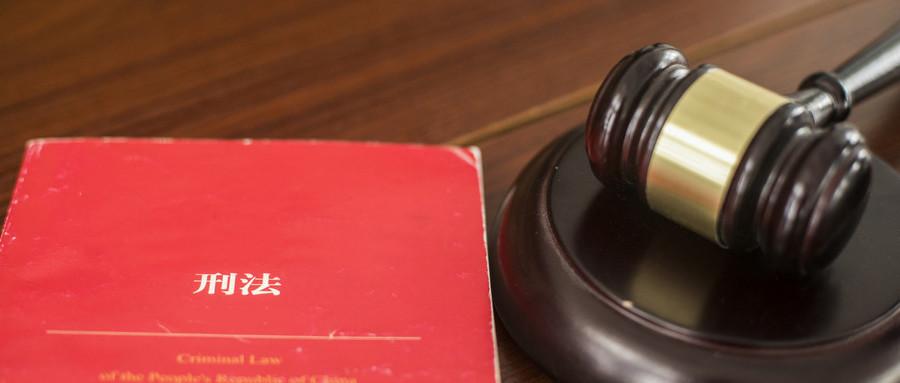 訴訟的法律程序