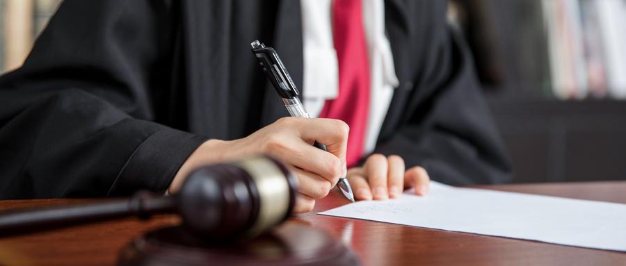诉讼保全申请书范文
