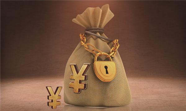 離婚財產分割新規定