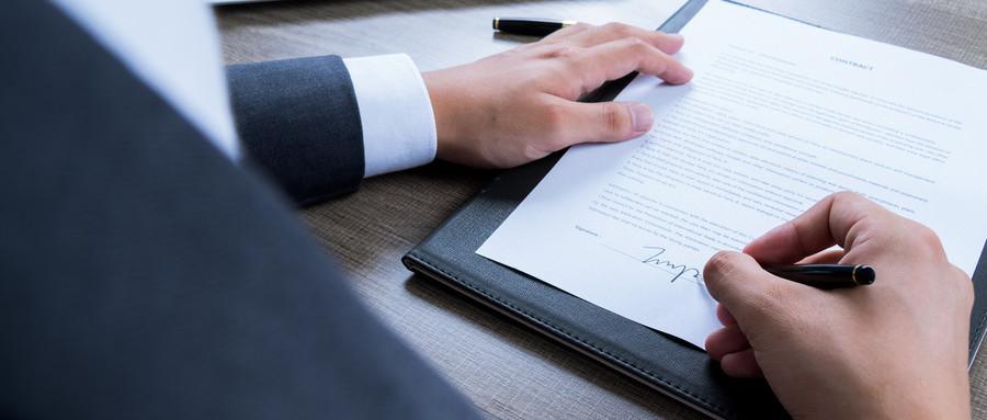 离婚协议文本