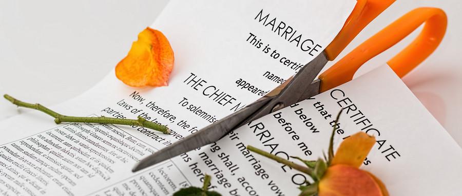 离婚需要的条件
