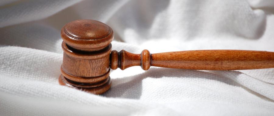 民事訴訟的證據規定