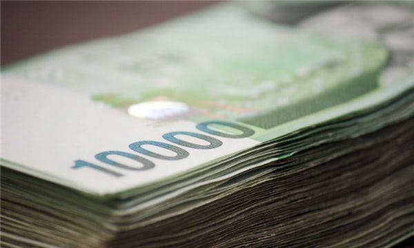 養老保險一個月要交多少錢