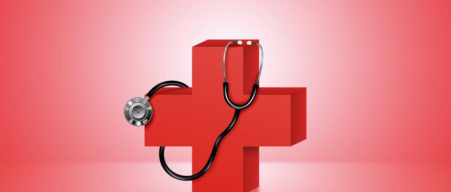 最新醫療事故等級標準