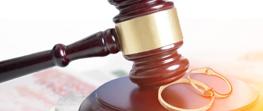 訴訟離婚手續