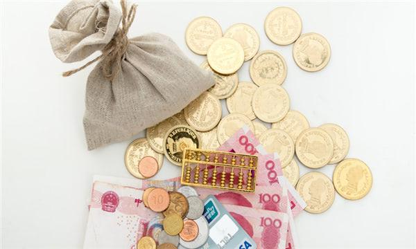 深圳养老金发放标准