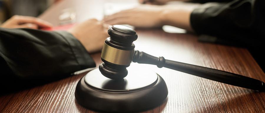 濫用職權罪怎么量刑