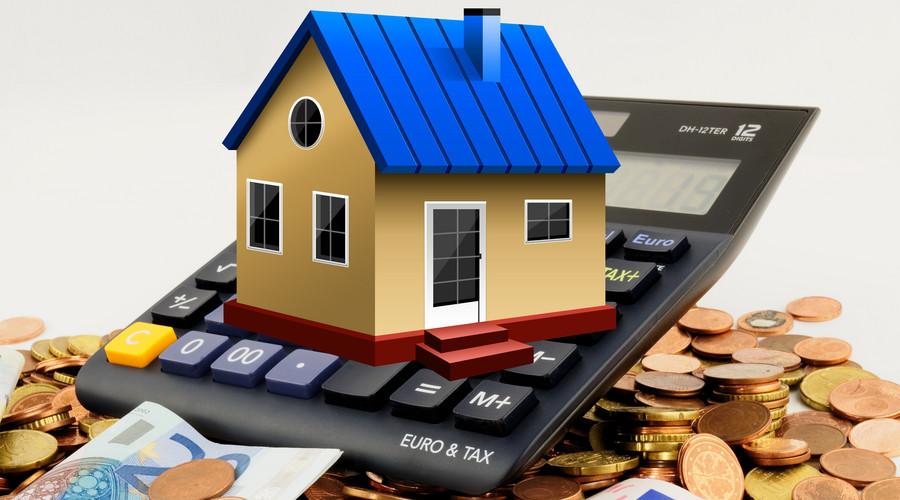 房屋买卖合同纠纷起诉费用是多少