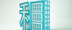 房屋租賃合同糾紛怎么辦