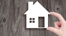 廉租房申请条件是什么