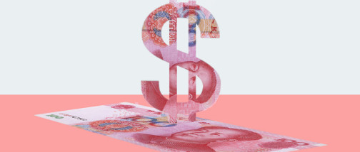 印花税怎么计算