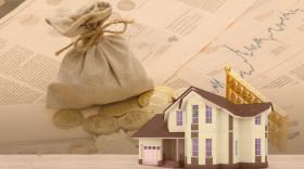 二手房貸款流程是怎樣的