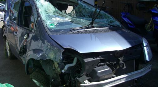 交通事故傷殘等級的評定標準