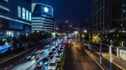 交通事故對方全責怎么處理