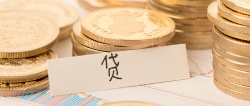 抵押貸款條件有哪些