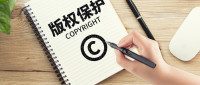 發明專利如何申請