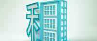 房屋租賃合同應該怎么寫
