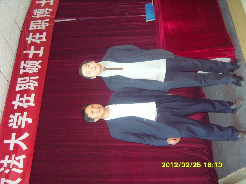 與中國著名憲法學家合影