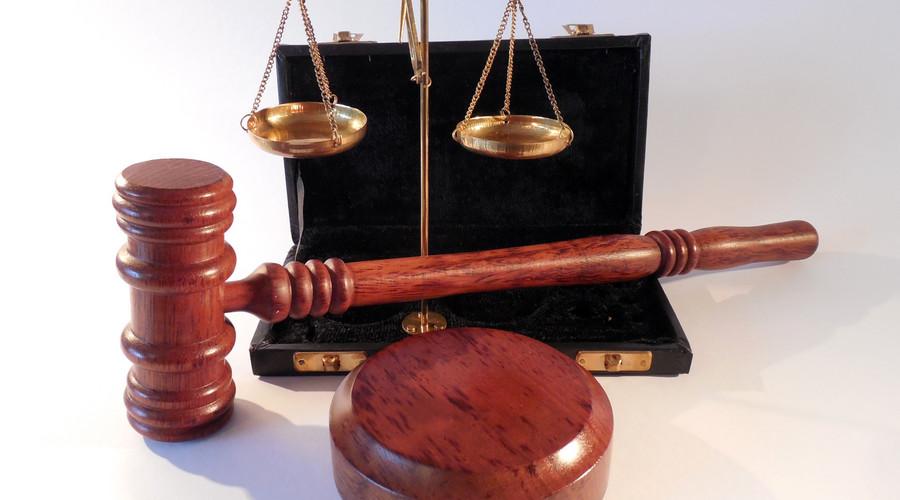 离婚起诉状范文