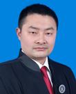 廣安律師-周克虎