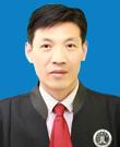 徐州律师-渠清
