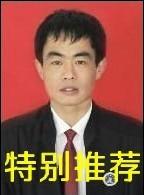 淄博律師-劉傳倉