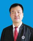 雙鴨山律師-王久林