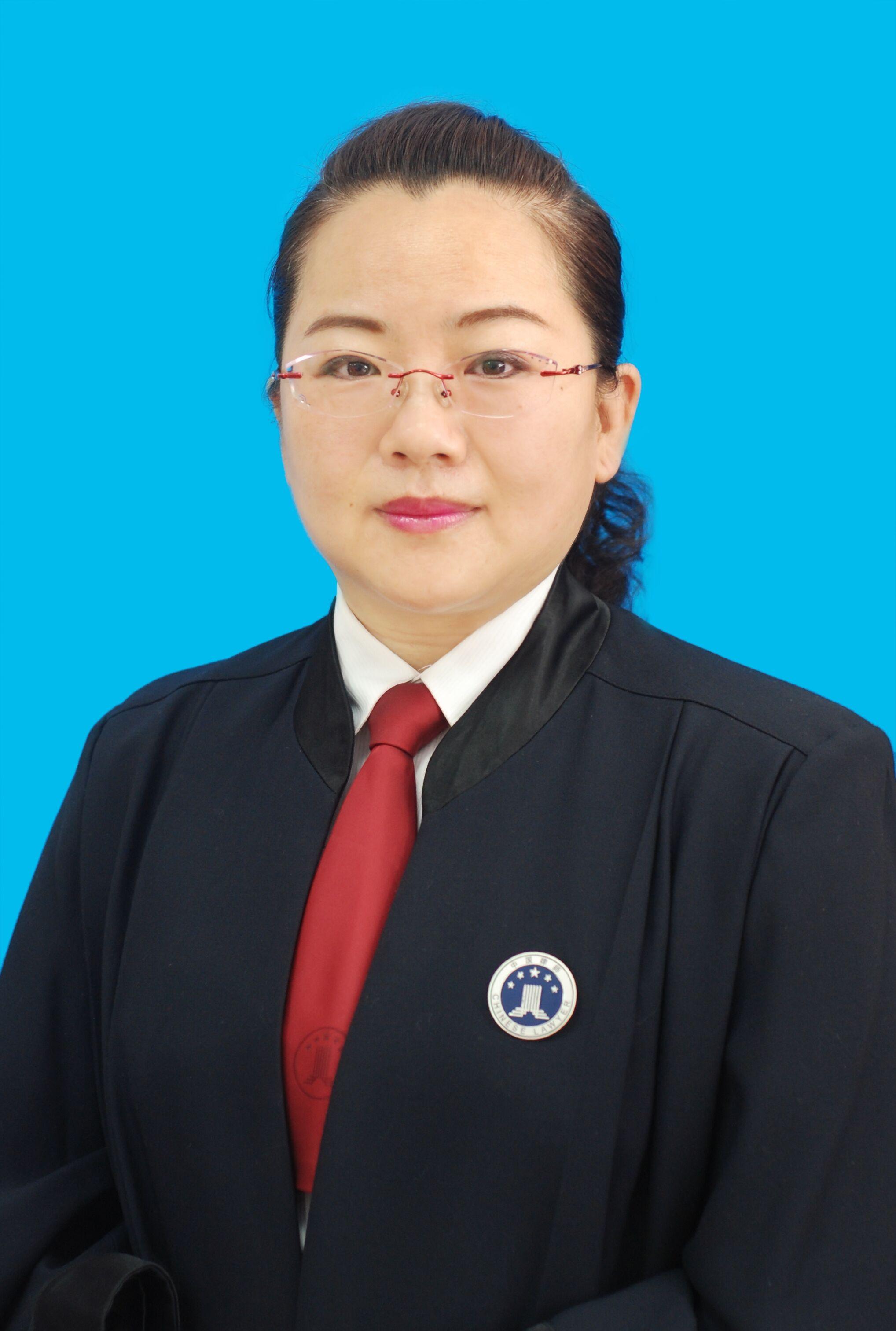 大庆律师-王红梅