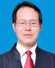呈貢區律師-聶紹偉