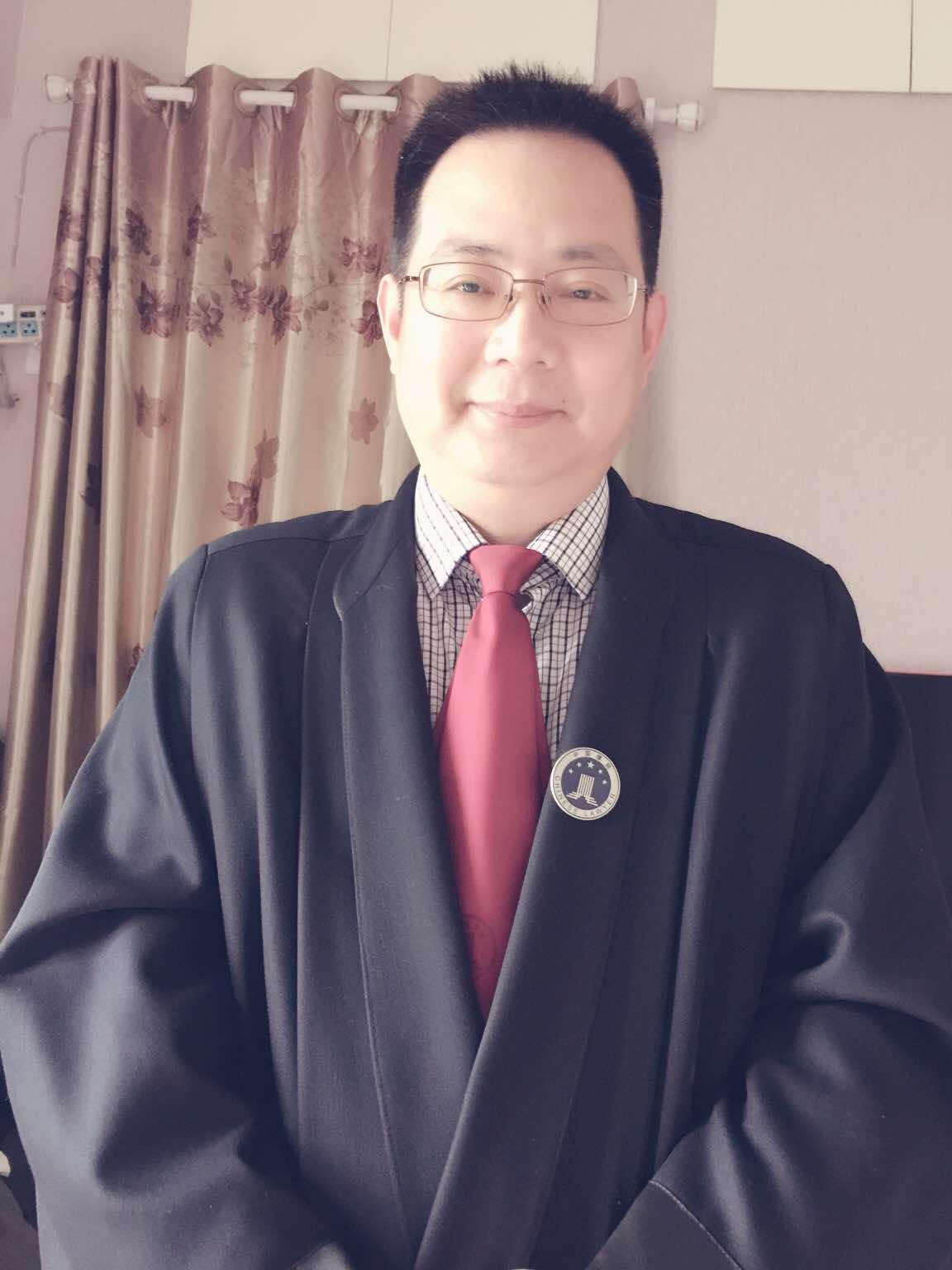 郁华僖律师
