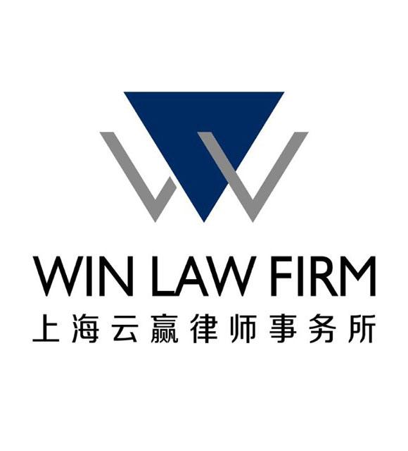 上海云赢律所律师
