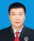 唐山律师-粱永安