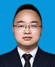 和田律師-上海邁倫團隊律師