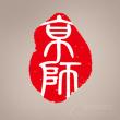 杭州律師-京師杭州分所律師