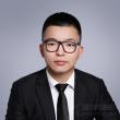 金華律師-鄧忠毅律師