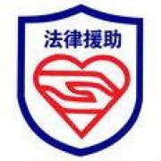 广东政邦律师事务所