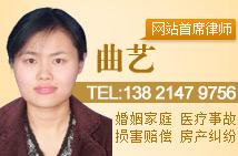 天津曲艺律师