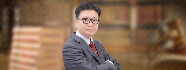龙岩律师-蓝兴生
