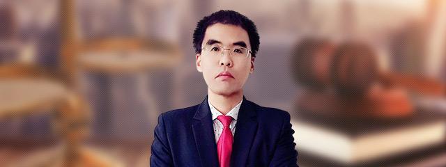 辽阳律师-李国斌