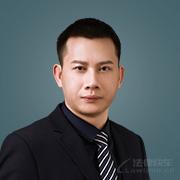 劉新華律師