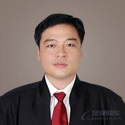 广州律师-陶雄利