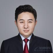 北京群益律師