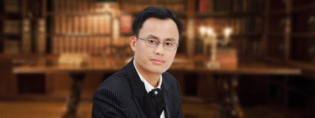 珠海律师-汪险峰
