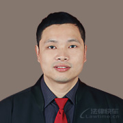 珠海律师-华立军