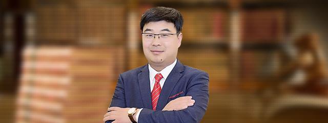 青岛律师-齐彪
