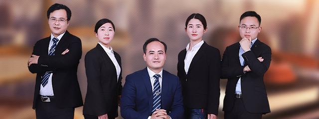 南京律師-智周律師團