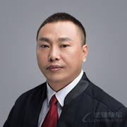 大连律师-王国学