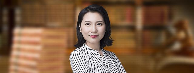 鄭州律師-胡莉莉