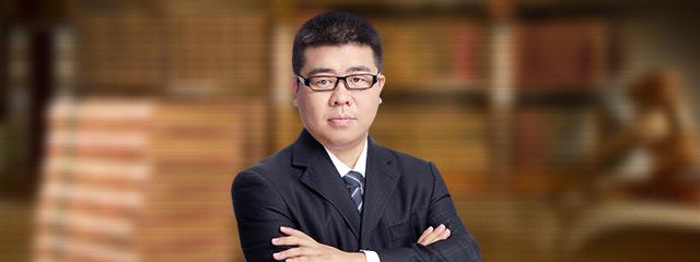郑州律师-魏涛