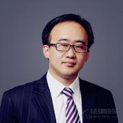 上海律師-尤辰榮